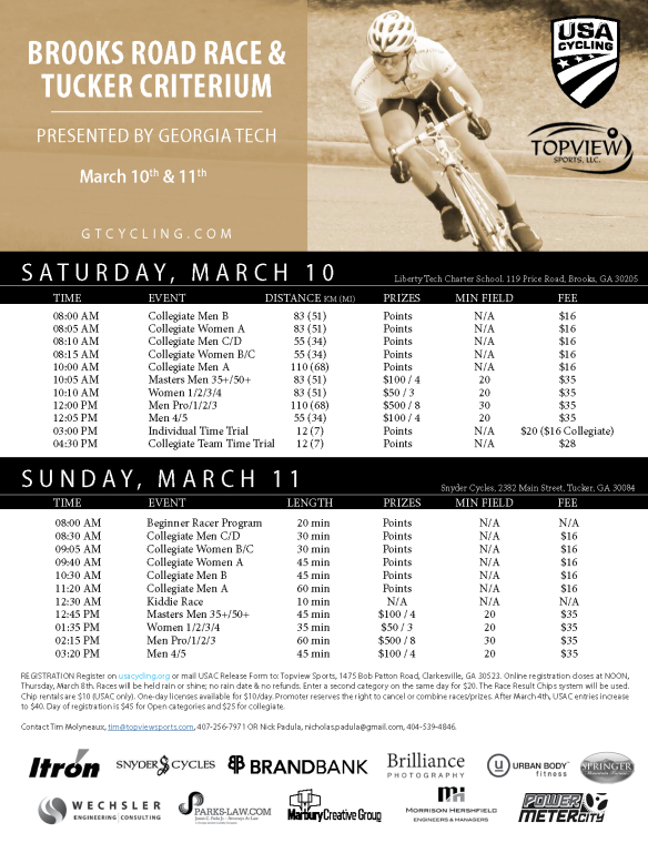 2018 Georgia Tech RR Flyer-022818.png
